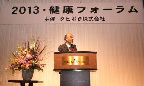 免疫細胞BAK療法開発者の海老名卓三郎先生