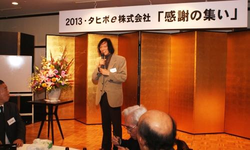 東北福祉大学学長補佐の渡辺信英先生