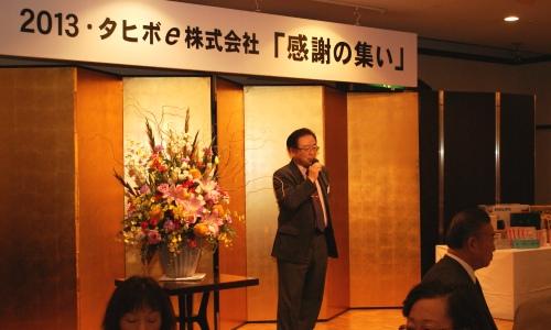たにむらクリニック院長の谷村清明先生
