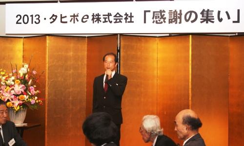 武田内科胃腸科医院院長の武田義雄先生