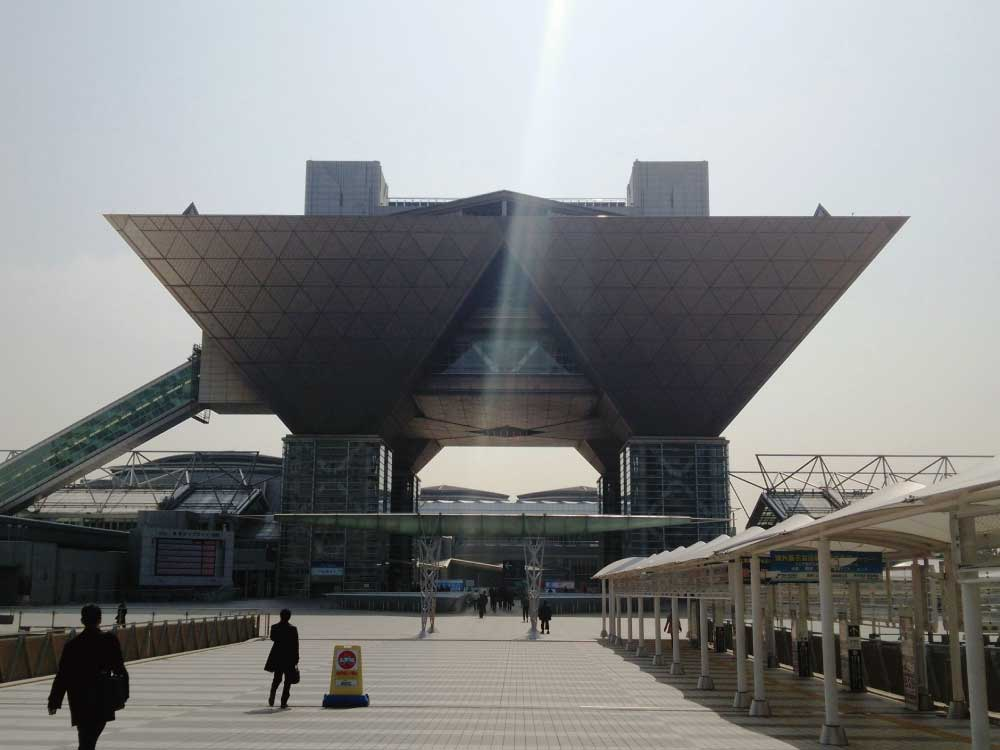 健康博覧会東京ビッグサイト外観