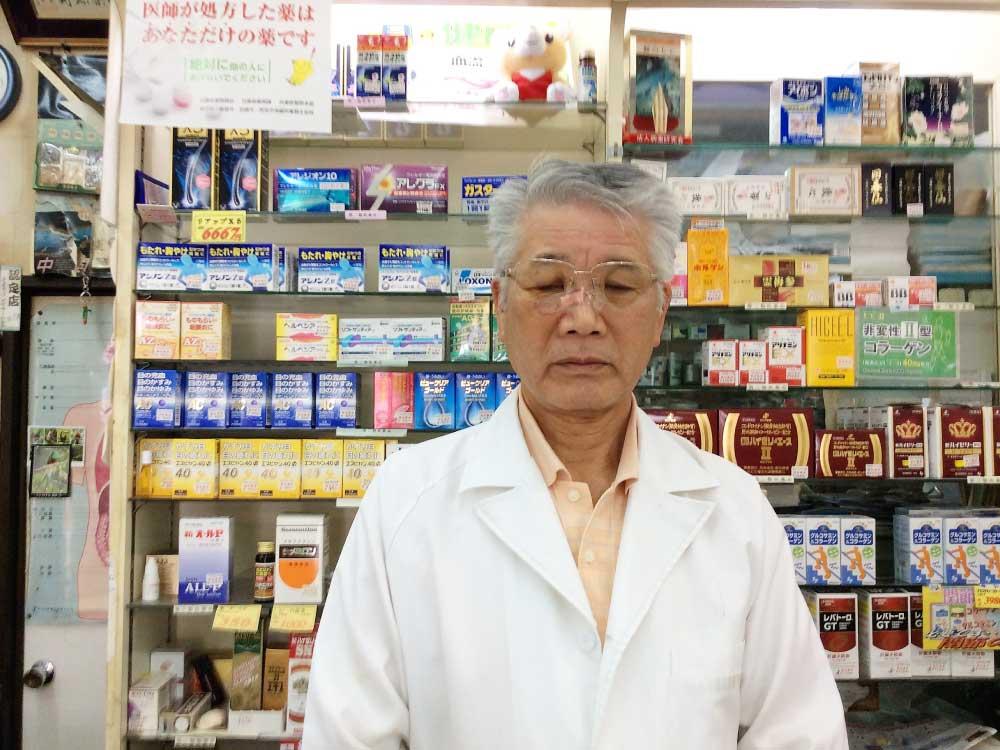 繁田薬局先生