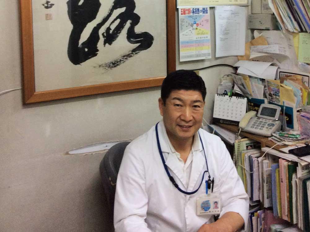 桜本薬局先生
