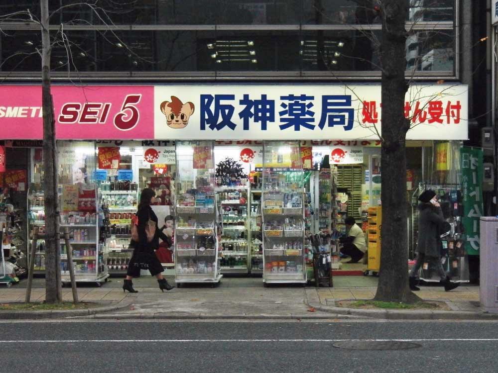 阪神薬局-道修町店外観