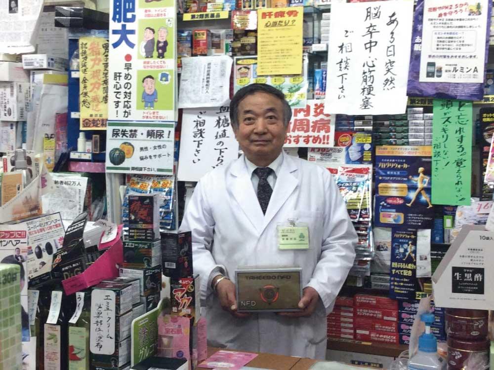 駅前薬局齋藤武彦先生