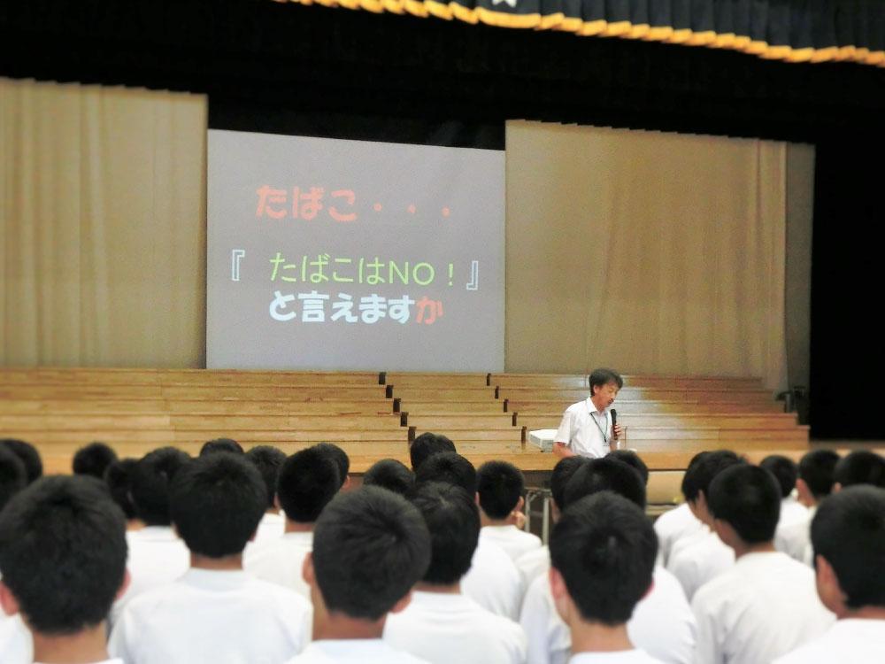 平成堂薬局学校