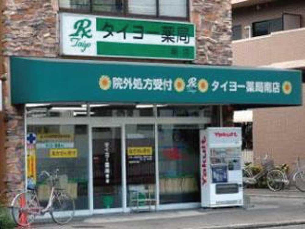 タイヨー薬局-南店