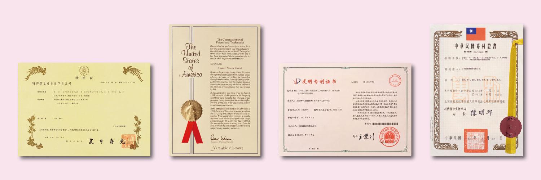 NFD特許証