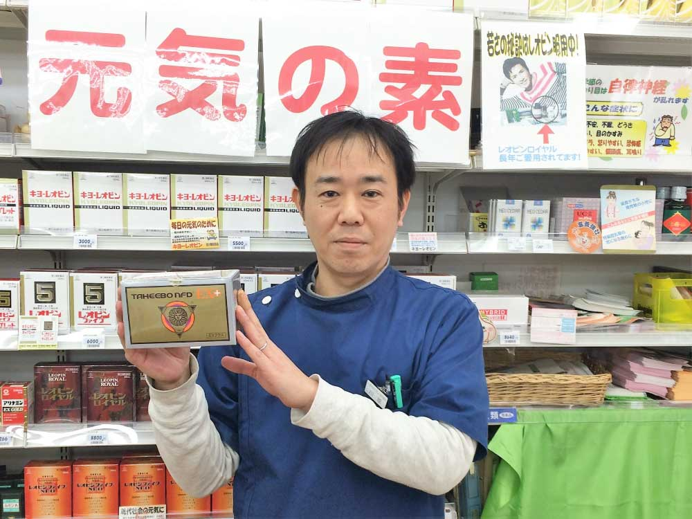 くすりのミズノ-五位田店先生
