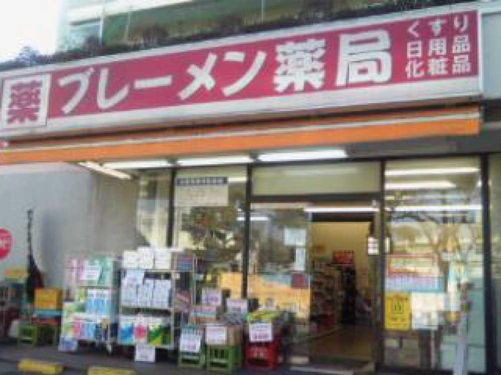 ブレーメン薬局-西青木店